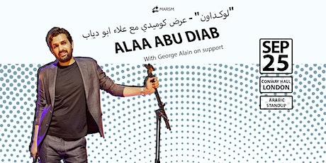 Alaa Abu Diab - Arabic Standup Comedy tickets