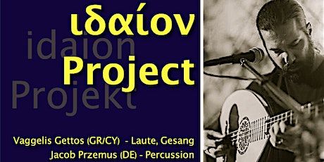 LIVE: ιδαίον-Project   Idaion-Project Tickets