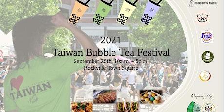 2021 Taiwan Bubble Tea Festival tickets