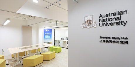 ANU Shanghai Study Hub Booking System tickets