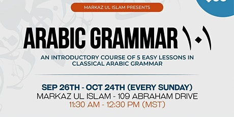 Arabic Grammar ١٠١ tickets