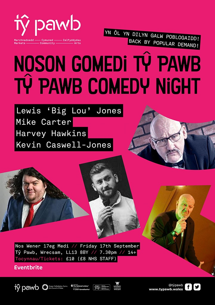 Noson Gomedi Tŷ Pawb // Tŷ Pawb Comedy Night image