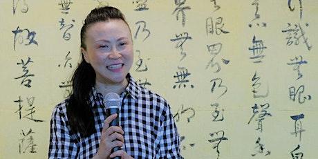 Chinese Classics for Children  国语与传统文化启蒙 tickets