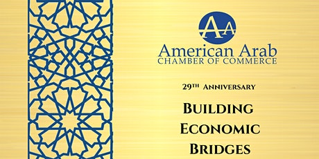 29TH ANNUAL BUILDING ECONOMIC BRIDGES GALA 2021 (VIRTUAL) tickets