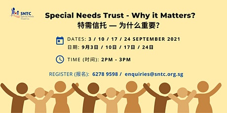 Special Needs Trust – Why it Matters? (特需信托 – 为什么重要?) tickets