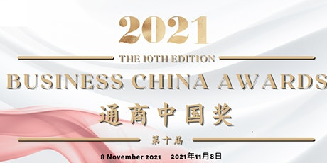 Business China Awards (BCA) 10th Anniversary Commemorative and Presentation tickets