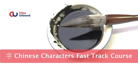 Chinese Characters Fast Track Workshop tickets