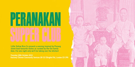 Little Yellow Rice Co Supper Club x Hackney Chinese Community Service tickets