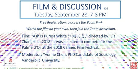 #16 FILM & DISCUSSION monthly in September (Tues, 9/28/21, at 7 pm) tickets