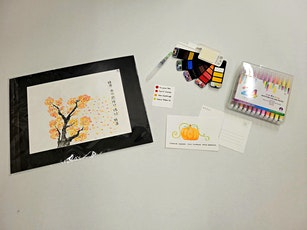 Watercolor Basics - Market City tickets