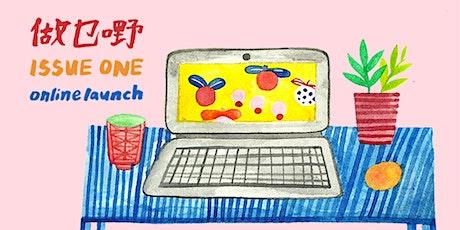 Zou Mat Je - Cantonese Poetry and Art Zine  Online Launch! tickets