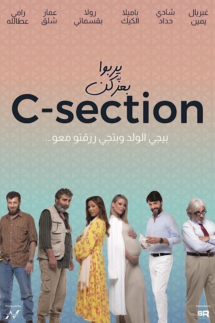 Festival du Film Libanais au Canada - Tapis Rouge  - Montreal image
