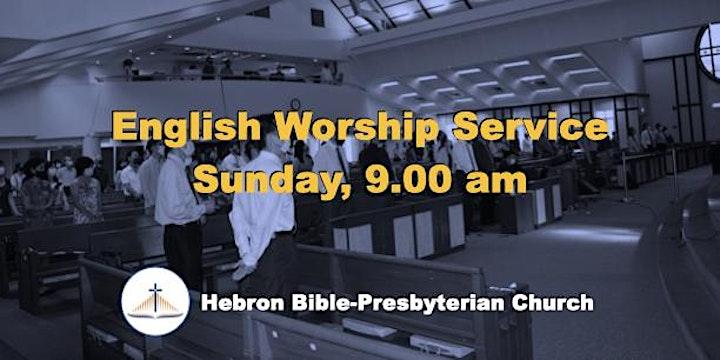 Sun, 9 ㏂ English Worship Service image