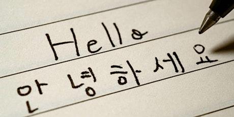 Junge Bühne: Koreanisch-Workshop Tickets