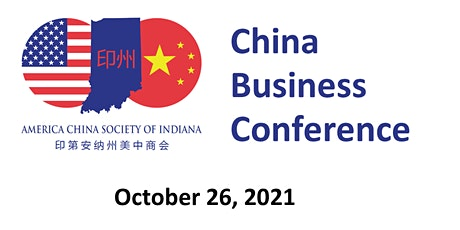 2021 China Business Conference tickets