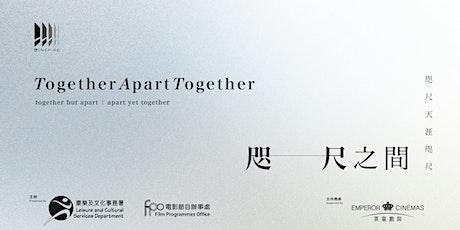 啓系列︰咫尺之間 !NSPIRE Series: TogetherApartTogether tickets