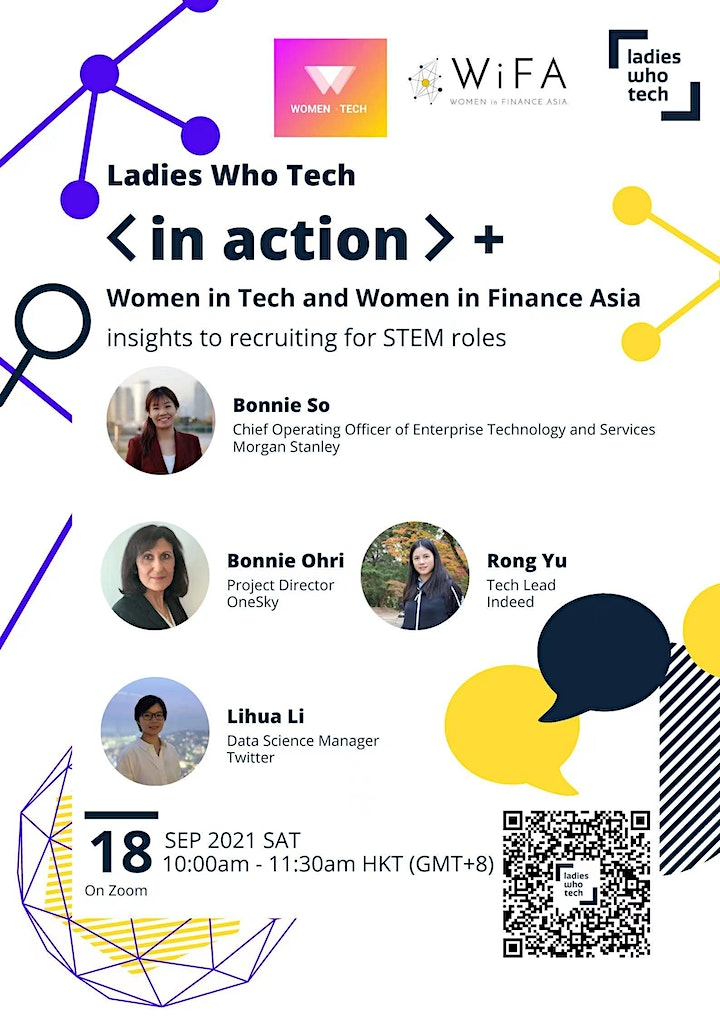 Ladies Who Tech - Insights to Recruiting, Sharing by Interviewers image