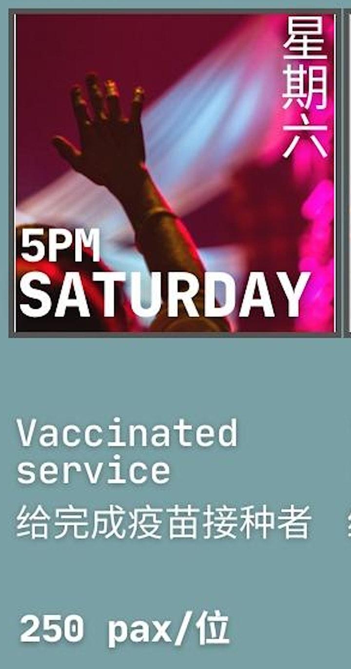 Saturday Celebration Service  (5pm) image