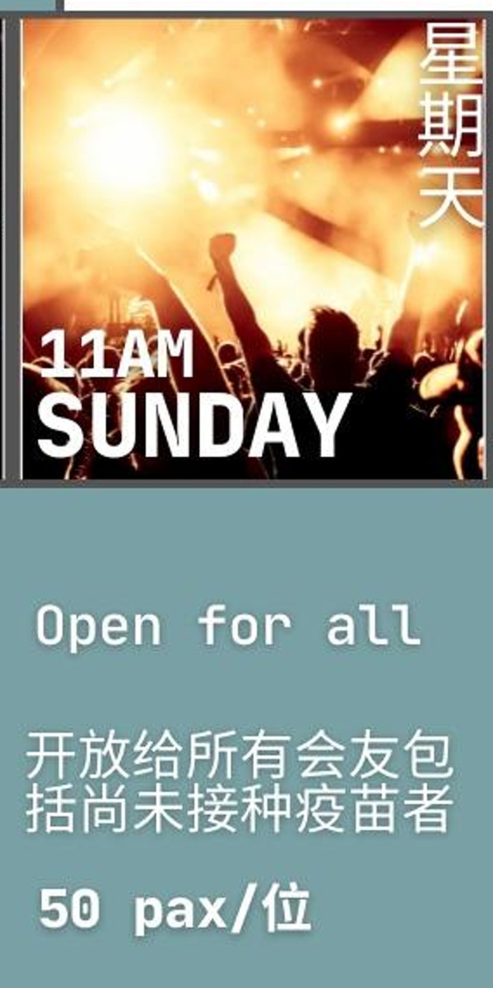 Sunday Celebration Service 11am image