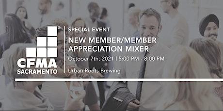 CFMA Sacramento - New Member/Member Appreciation Mixer tickets
