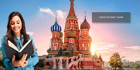 Curso online de preparación para la Acreditación en Ruso A1 entradas