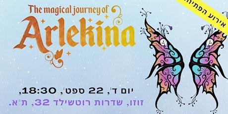 אירוע הפתיחה - מסע הקסם של ארלקינה. tickets