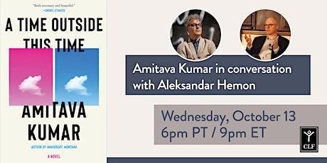 Amitava Kumar in conversation with Aleksandar Hemon tickets