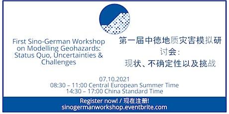 First Sino-German Workshop on Modelling Geohazards Tickets