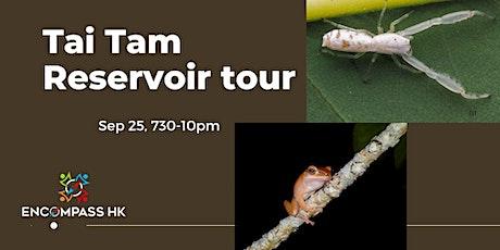 Tai Tam Resevoir Tour tickets