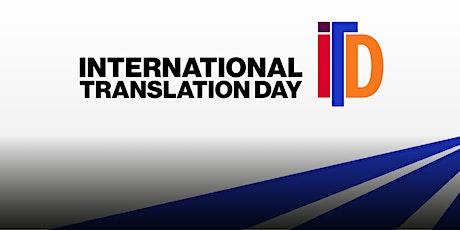 International Translation Day 2021 tickets
