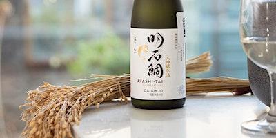 UK Bartenders Guild NCC 2021: Akashi-Tai Sake Seminar
