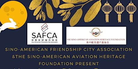 SAFCA Mid-Autumn Festival Celebration tickets