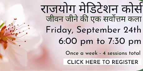 Hindi - Introduction to Raj Yog Meditation - Online Course (4 Weeks) tickets