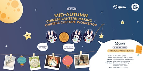Mid-Autumn Chinese Lantern Making X Chinese Culture Workshop tickets