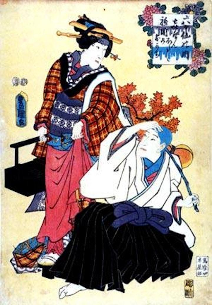 Autumn Workshop「喜撰」(Kisen) image