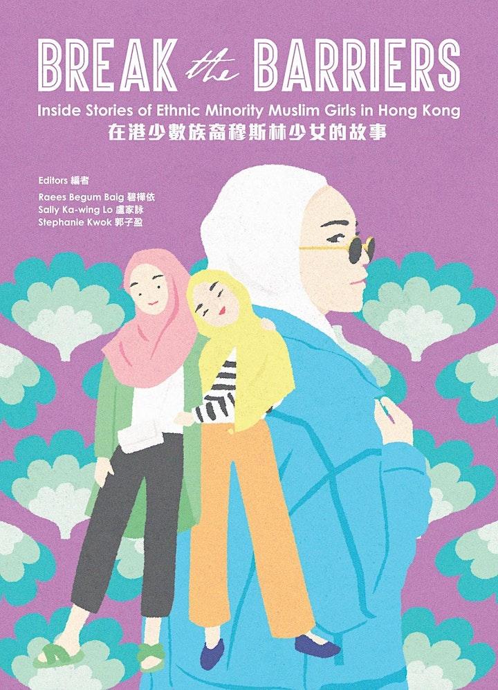 Saving Muslim Women: Orientalist feminism in post-colonial Hong Kong image