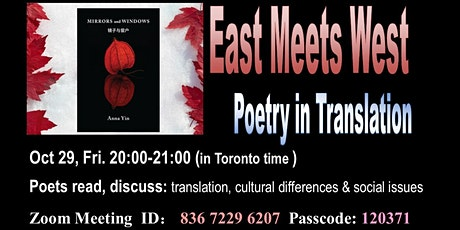 East Meets West: Mirrors and Windows reading night with 4 Canadian Poets tickets