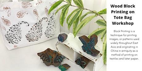 Wood block Tote bag printing workshop tickets