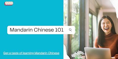 Mandarin Chinese 101 for Beginners tickets