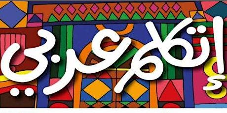 Moroccan Arabic Circle tickets
