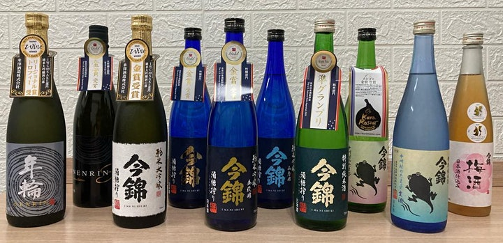 【認識酒藏系列 2021第10話】長野 米澤酒造 「今錦」 image