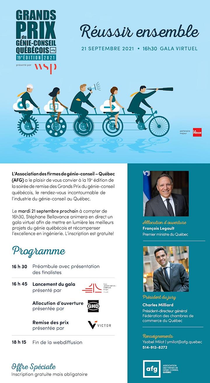 Image de Grands Prix du génie-conseil québécois 2021