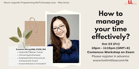 How to manage your time effectively? 如何有效管理時間 tickets