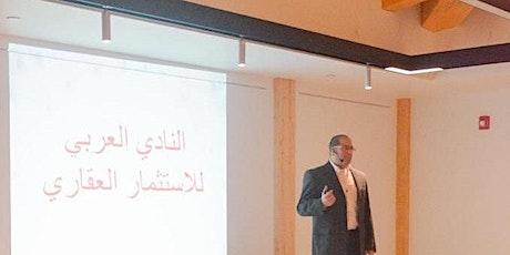 النادي  العربي للاستثمار العقاري billets