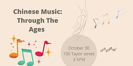 Chinese Music Concert: Through the ages tickets
