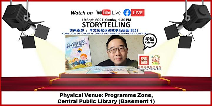 Singapore Mother Tongue Language Book Bazaar 2021 image