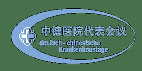 Deutsch-Chinesische Krankenhaustage | 中德医院代表会议 Tickets