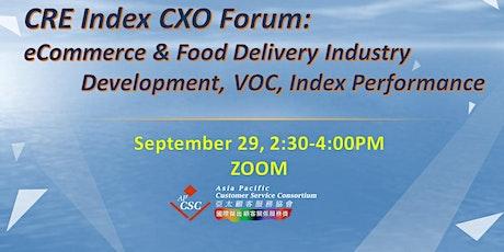CRE Index CXO Forum 29 September, 2021 tickets
