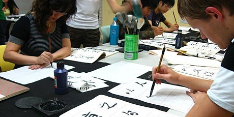 Chinese Calligraphy Course - October 2021 tickets