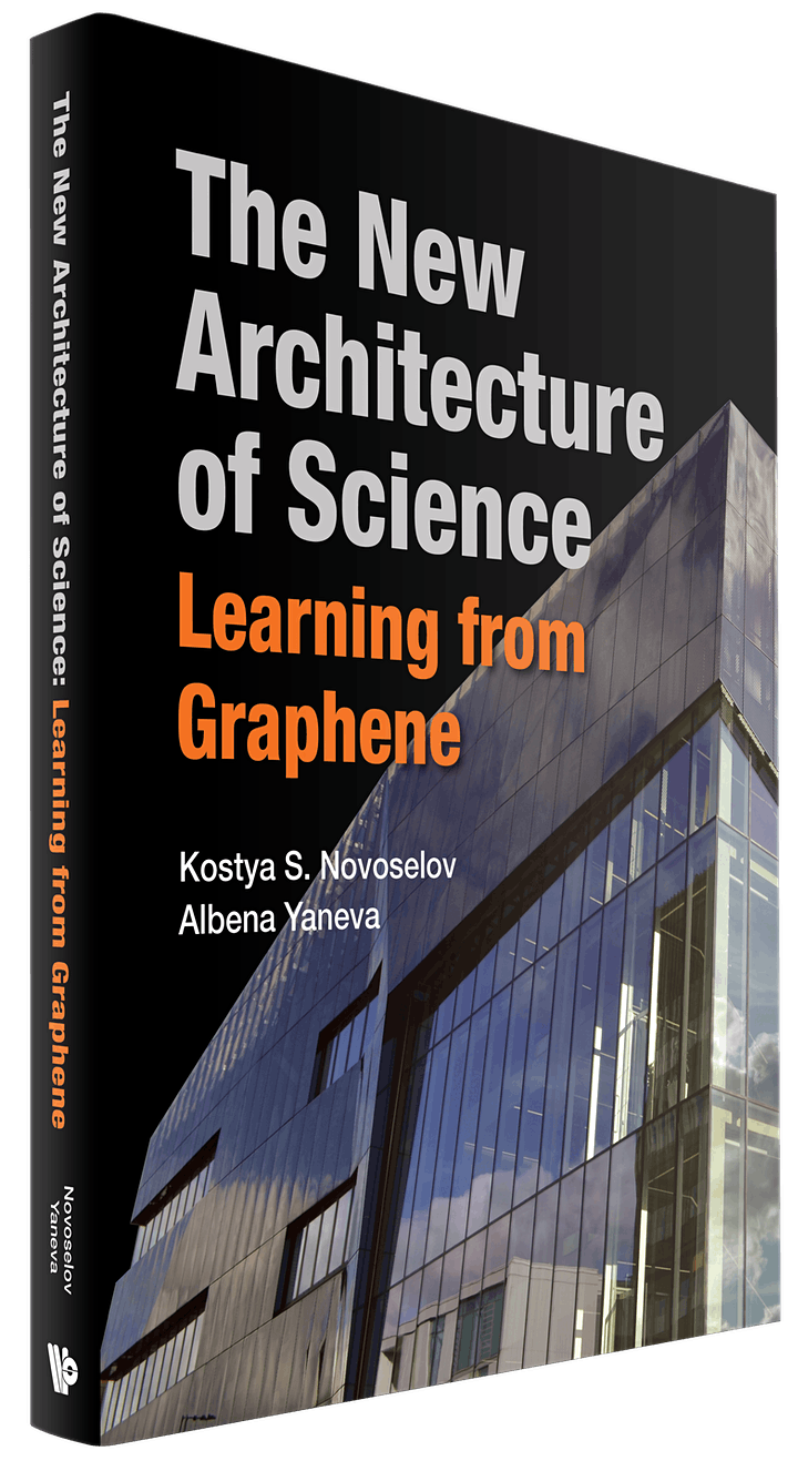 Book Celebration 'The New  Architecture of Science' by Novoselov and Yaneva image